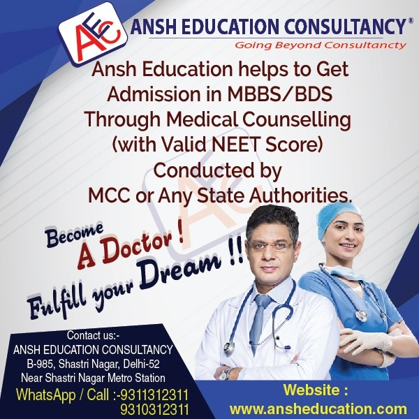 Admission Counselling for MBBS